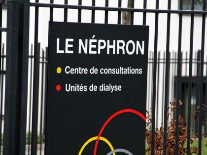 Centre de Dialyse  (Compiègne)
